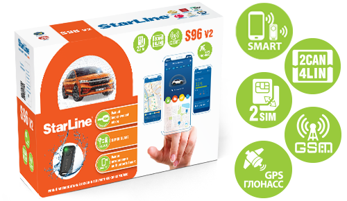 А/ сигнализация SL S96 v2 BT 2CAN-4LIN GSM-GPS