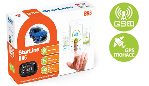 Автосигнализация StarLine B96 2CAN-2LIN GSM-GPS