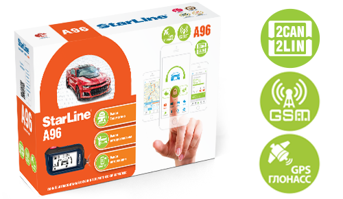Автосигнализация StarLine A96 2CAN-2LIN GSM-GPS